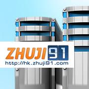 ZhuJi91 Hosting Review, Discount & Secret Revealed