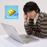 Does NameCheap Offer Affordable VPS Hosting?
