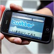 twitter in mobiles