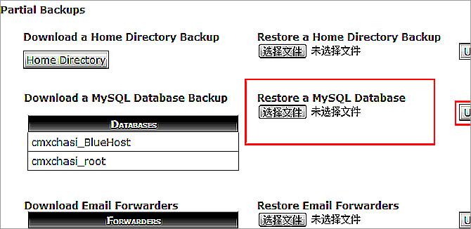 restore a mysql database